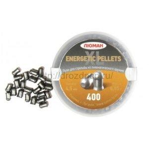 energetic-xl-400-0-85
