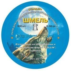 Пули пневматические Шмель 4,5 мм 0,58 гр (500 шт.)