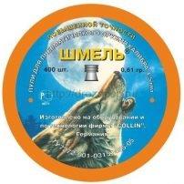 Пули пневматические Шмель 4,5 мм 0,61 гр (400 шт.)