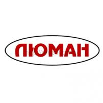 ЛЮМАН(Украина)