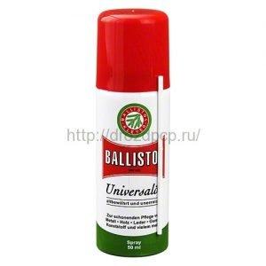 Ballistol-Spray-50-ml