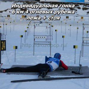 снежный снайпер г.Смоленск1