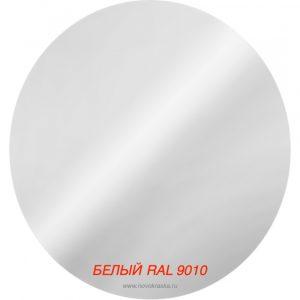 Краска мал. Белый RAL 9010 (1008)