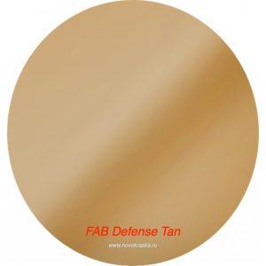 Краска бол. FAB Defence Tan (1202)