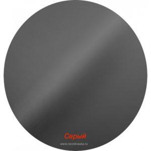 Краска бол. Серый (1214)