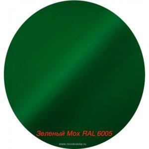 Краска бол. Зеленый мох RAL 6005 (1209)