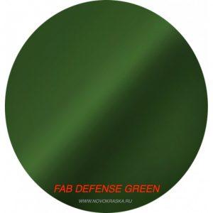 Краска мал. FAB Defence Green (1001)