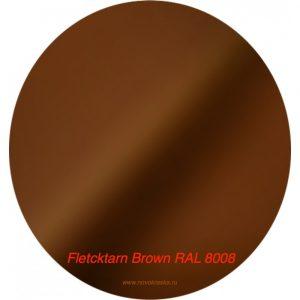 Краска бол. Flecktarn Brown RAL 8008 (1204)