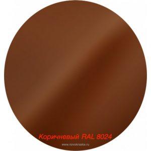 Краска мал. Коричневый RAL 8024 (1011)