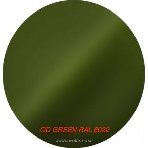Краска бол. OD Green RAL 6022 (1206)