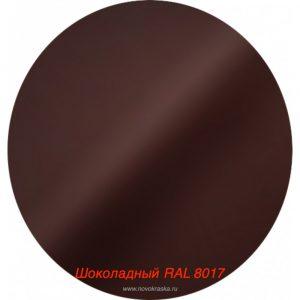 Краска бол. Шоколадный RAL 8017 (1218)