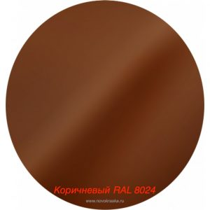 Краска бол. Коричневый RAL 8024 (1211)