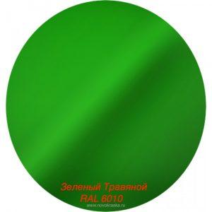 Краска бол. Зеленый травяной RAL 6010 (1210)