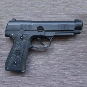 Пневматический пистолет Атаман-М1 4,5 мм цена