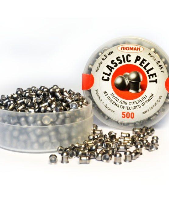 Пули «Люман» Classic Pellets, 0,65 г. по 500 шт.