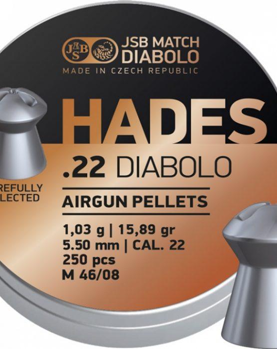 Пули JSB DIABOLO HADES 1,03 гр. 5,5мм 500шт