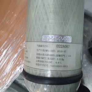 Баллон CTC 6.8л 2010/2026г с манометром (боковой вентиль) купить