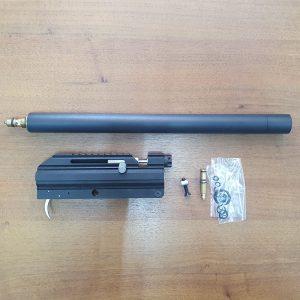 КИТ МР-512 PCP (без ствола, без ложа)