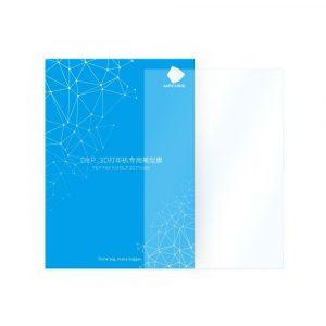 FEP пленка для фотополимерного 3D принтера Photon Mono X, Photon X (2шт) (S020012) купить